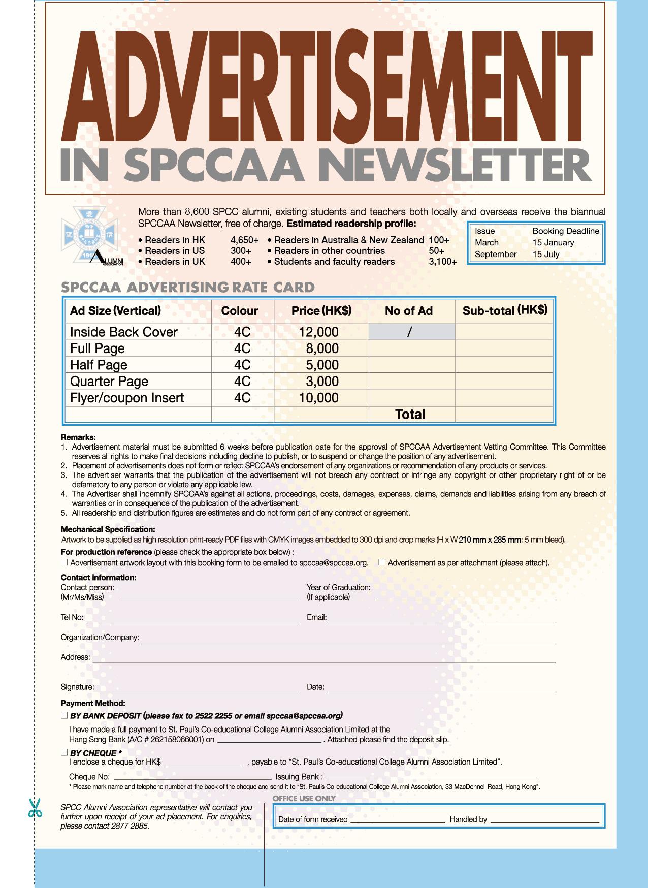 Newsletter e Newsletter News St Paul s Co educational College